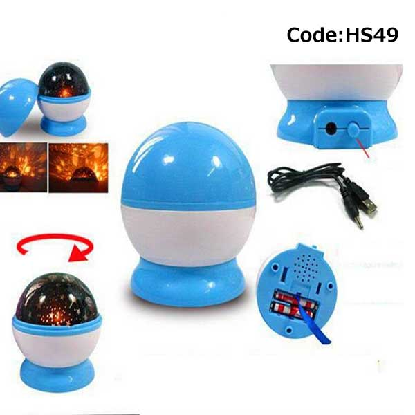 Dream Rotating Projection Lamp-HS49