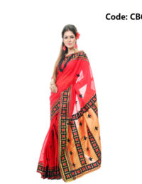 Classic Boutique Special Saree