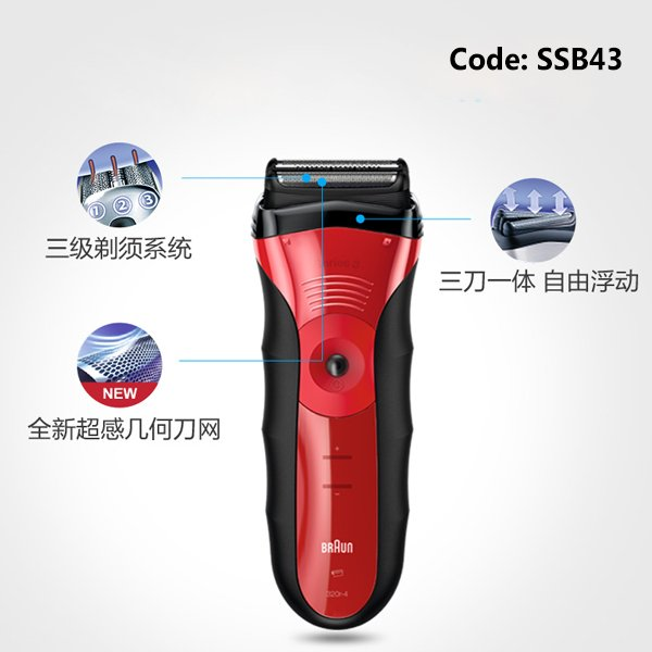 Germany Braun Electric Shaver 320 3 Series Reciprocating Razor