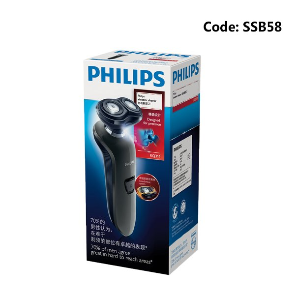 Philips RQ311 Rechargeable Electric Shaver For Men