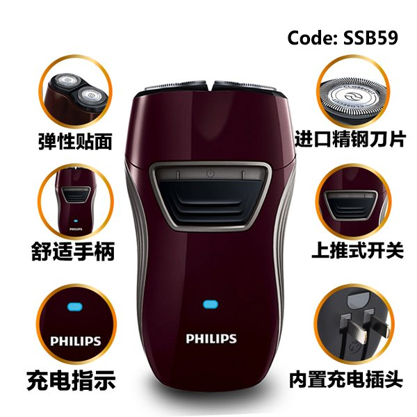 Philips PQ216 Rechargeable Electric Shaver For Men