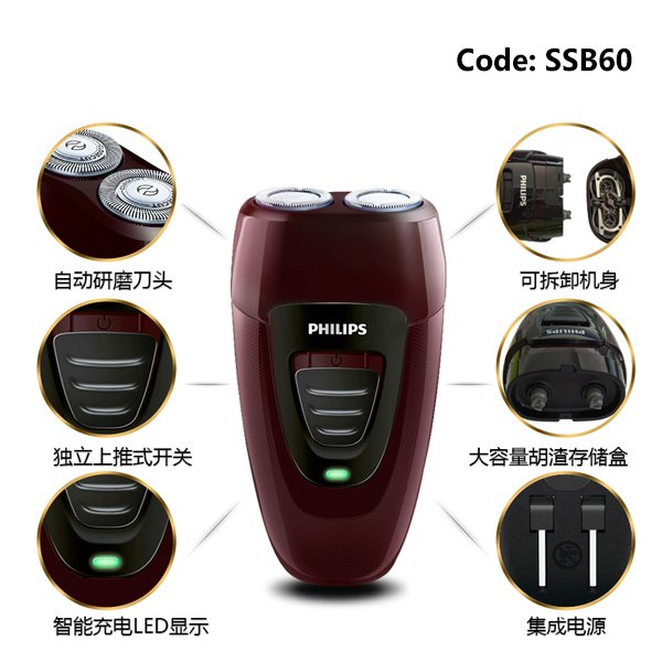Philips PQ183 Electric Rechargeable Shaver Razor For Men