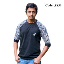 Men's Full Sleeve T-Shirt By Astatine - AS39