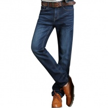 Export Quality Stylish Jeans Pant by EshoppingBD