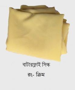 ক্রিম বাটারফ্লাই গজ কাপড়