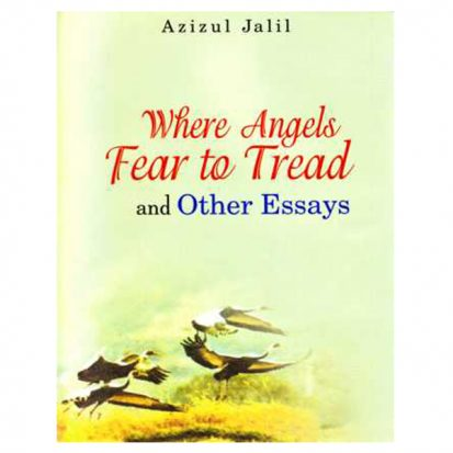 Where Angels Fear to Tread and Other Essays by Azizul Jalil