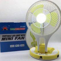 পোর্টেবল LED লাইট উইথ মিনি ফ্যান