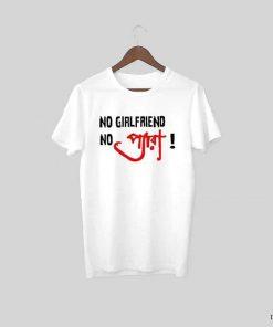 No Girlfriend No প্যারা হাফ স্লিভ কটন টি শার্ট