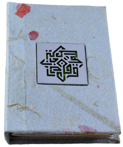 সাদা আকর্ষনীয় হ্যান্ড মেইড ডায়েরী