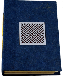 পাটের কাগজের হস্তনির্মিত নোটবুক