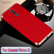 Huawei Nova 2i ম্যাট মোবাইল কভার (র্যান্ডম কালার)