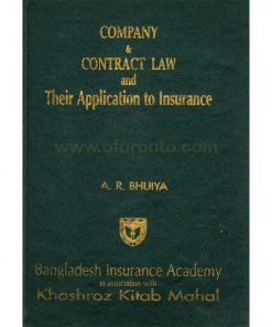 Company And Contract Law: A.R. Bhuiya