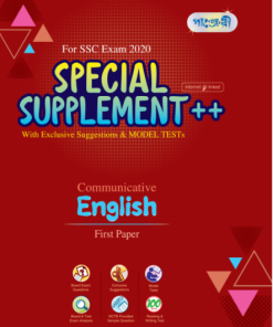 Communicative English 1st Paper Special Supplement