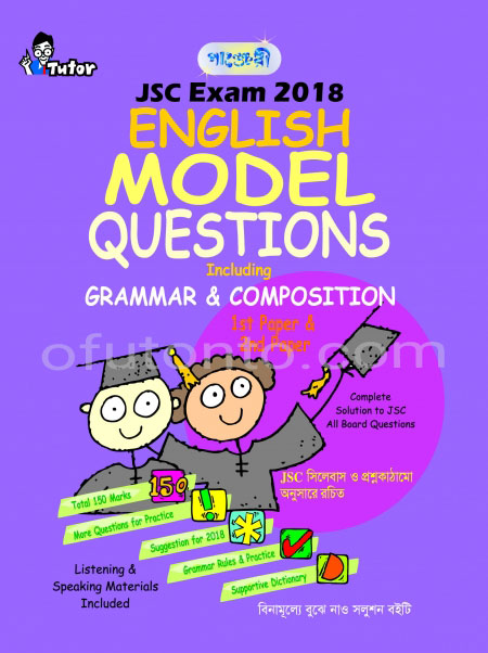 English Model Questions Including Grammar & Composition