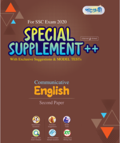 Communicative English 2nd Paper Special Supplement
