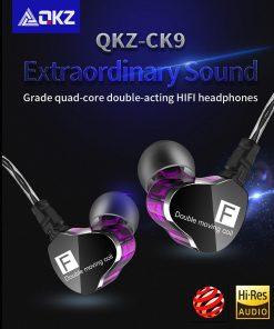QKZ 3.5 মিমি ডুয়াল ডায়নামিক ইউনিট ইয়ারবডস হাইফাই ইয়ারফোন CK9