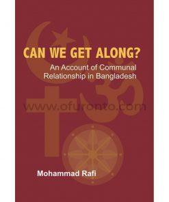 ক্যান উই গেট এলং? : মুহাম্মদ রাফি