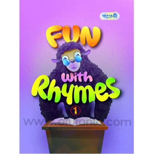 Fun with Rhymes-1