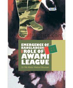 ইমারজেন্স অফ বাংলাদেশ এন্ড রোল অফ আওয়ামী লীগ: আব্দুল ওয়াদুদ
