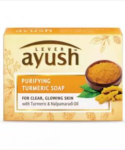 ৫ পিস Lever Ayush Soap Bar Natural Purifying Turmeric