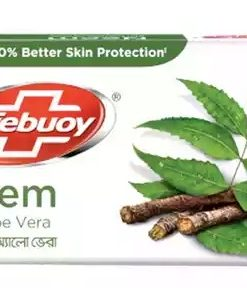 Lifebuoy Neem Skin Cleansing Bar (150 gm)