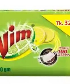 Vim Dishwashing Bar (300 gm)