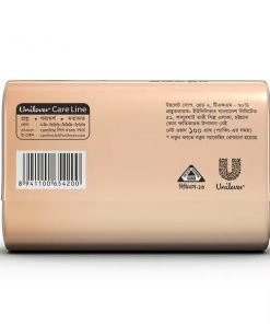 Lux Soap Bar Velvet Touch (100 gm)