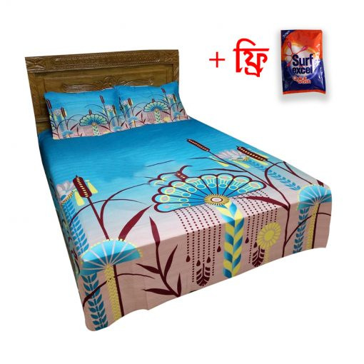Iconic Color Combination Double Size Cotton 2 Piece Pillow Cover with Matching Bed Sheet