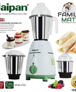 Exclusive Powerful Jaipan Family Matte Blender Mixer Grinder 850 Watt