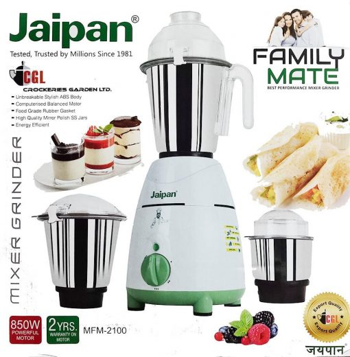Exclusive Powerful Jaipan Family Matte Blender Mixer Grinder 850 Watt