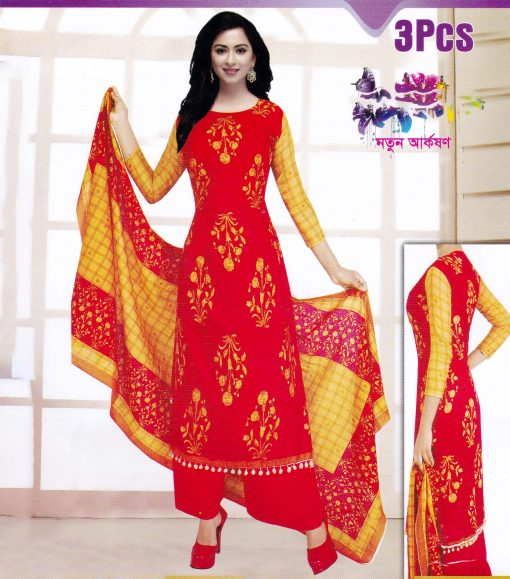 Yellow & Red Color Soft Cotton Unstitched Bollywood Silver Long Three Piece