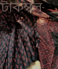 Trendy style red block print black half silk sari