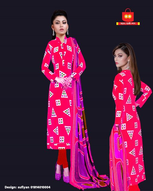 High Quality Batik Silver Long Cotton Unstitched Pink Color Three Piece