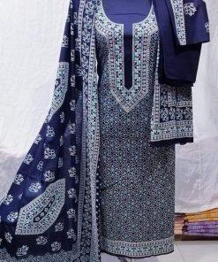 নেভি ব্লু কালার কটন থ্রি পিস ফর লেডিস