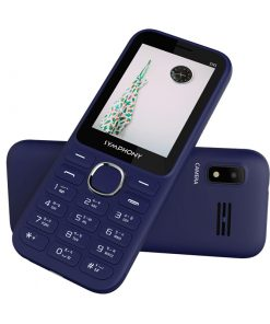 Symphony D41 Dual SIM Feature Phone with Black List, Call Recorder and Magic Voice