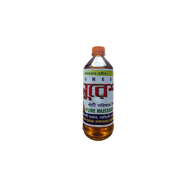 Suresh Mustard Oil (1ltr)