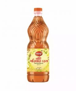 Arku Mustard Oil (500gm)