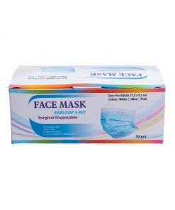 Buy 2 get 1 free Surgical Face Mask With Nose Bar (50 Pcs)
