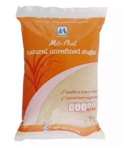 Mitr Phol Natural Cane Brown Sugar (1kg)