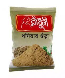 Radhuni Coriander (Dhoniya) Powder (200gm)