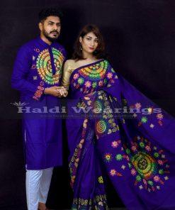 মাল্টি কালার ব্লক স্টাইলিশ নীল রঙের শাড়ি এন্ড পাঞ্জাবি সেট