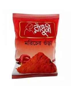 Radhuni Chili (Morich) Powder (200gm)
