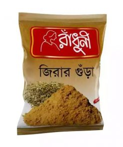 Radhuni Cumin (Jeera) Powder (200gm)