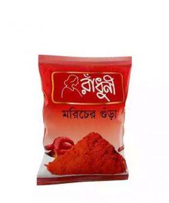 Radhuni Chili (Morich) Powder (100gm)