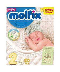 Molfix Baby Diaper Belt (80pcs)