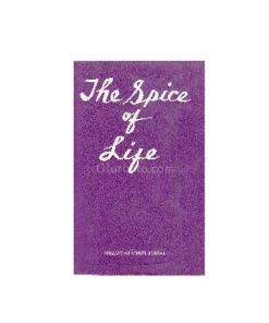 The Spice of Life: Zulfiqar Newton