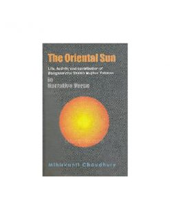 The Oriental Sun-Saif, Activity and Combination of Bangabandhu Sheikh Mujibur Rahman in Narrative Voice: Simon Loria
