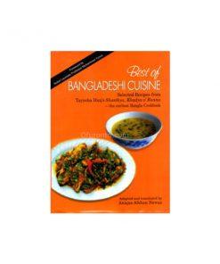 Best of Bangladeshi Cuisine: Abdur Rob Khan