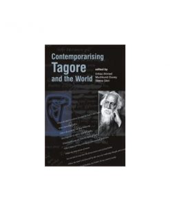 Contemporary Tagging and the World: Imtiaz Ahmed