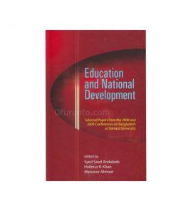 Education and National Development: Syed Saad Andalib Halimur and Khan Manzoor Ahmed